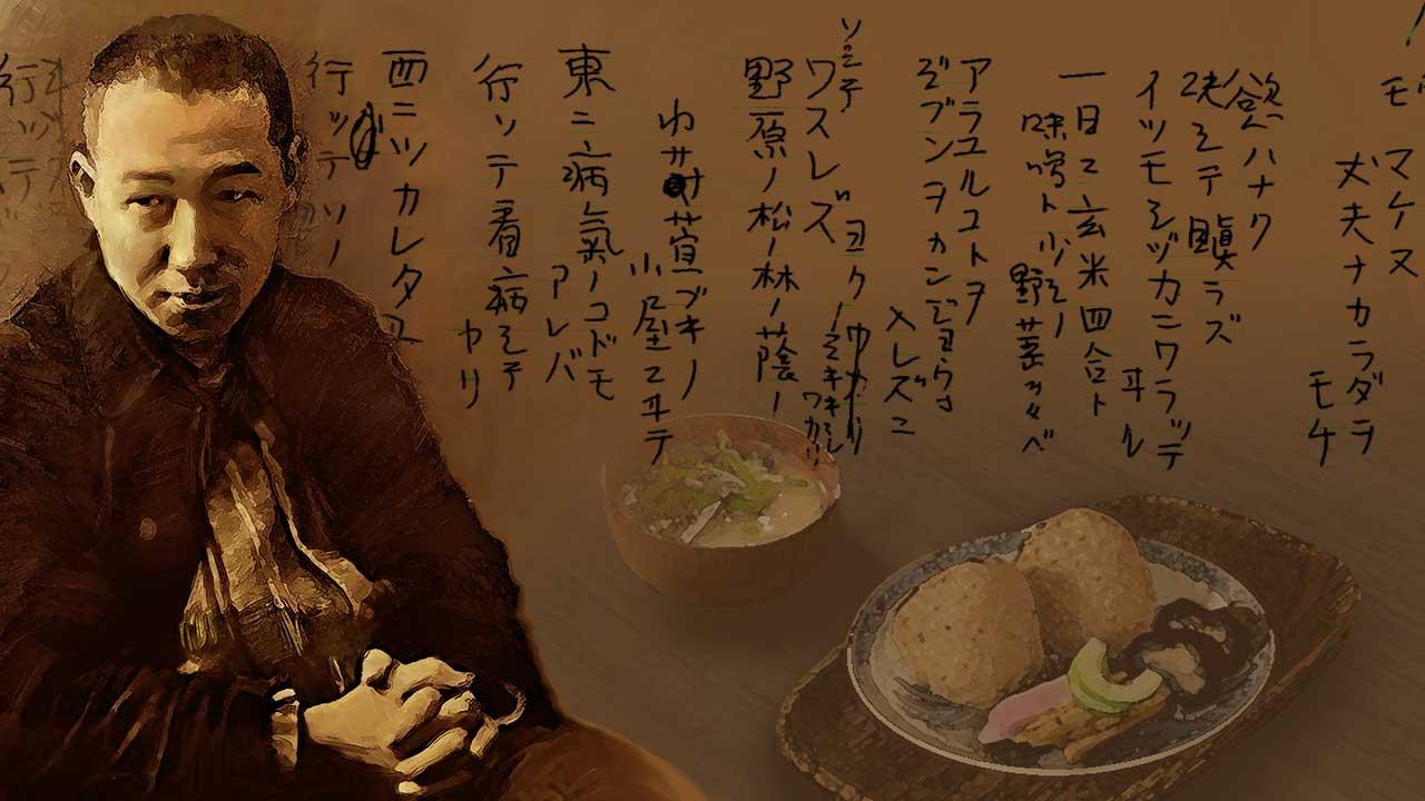 玄米四合と味噌と少しの野菜(雨ニモマケズ)