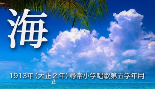 作品No.003 海